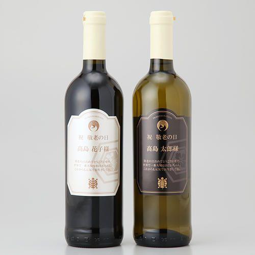 イタリア産のライトボディの赤とやや辛口の白で、ともに飲みやすいタイプ赤白ワインセットです。※赤-紫がかった煌めきとチェリー風味の深い香りを持った赤ワイン。素晴らしいタンニンを持った滑らかでバランスの良いワインです。(肉料理全般によく合い、ほどよく熟成したチーズとの相性は抜群です。)※白-緑がかった色合いを持つ淡い麦わら色で、果実の香りとデリケートな花の香りをもつ白。フレッシュさとバランスの良い味わいの飲みやすいワインです。(繊細な味わいのパスタや米料理、魚や白身肉の料理とよく合います。)
