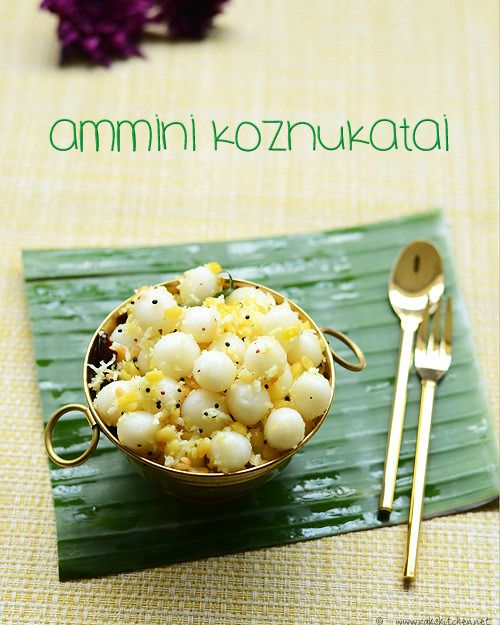 Ammini kozhukattai with step by step pictures! Try this for Ganesh chaturthi 2014.