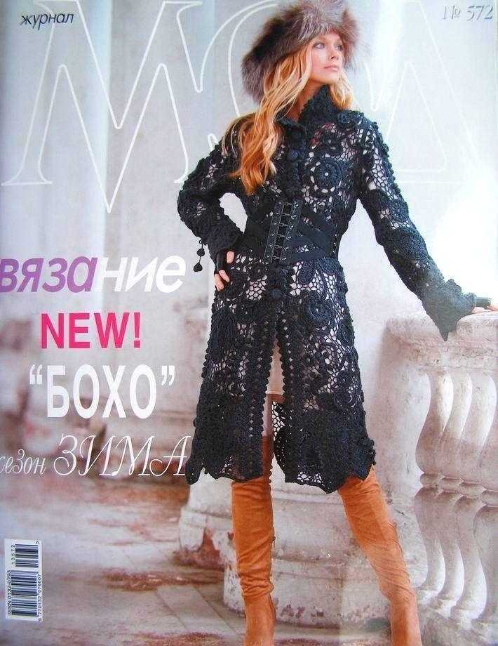 Zhurnal Mod 572 Russian Women Journal Crochet Coat Pattern Magazine Free form