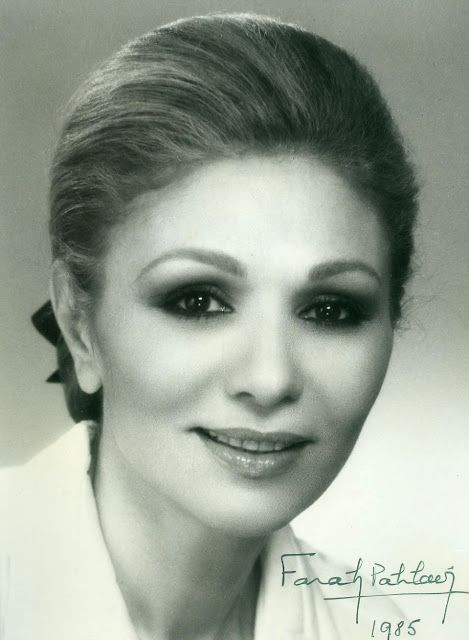 Royalty & Pomp: Empress Farah of Iran