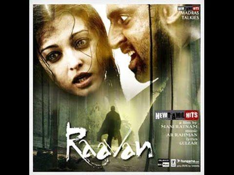 Raavan Movie Abhishek Bachchan, Aishwarya Rai 2010