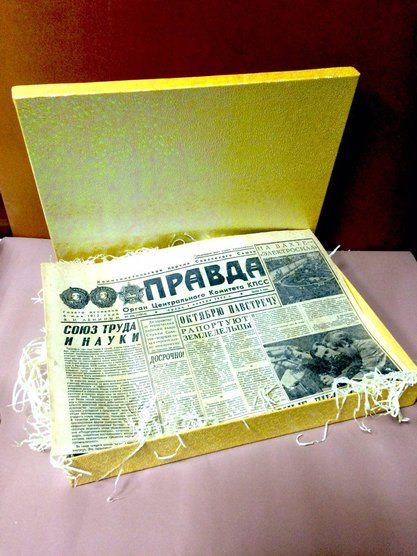 Старая газета в подарочной коробке