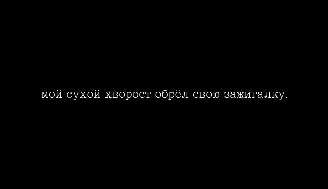 ЛСП - Канат