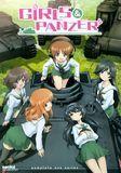 Girls und Panzer: OVA Specials [DVD]