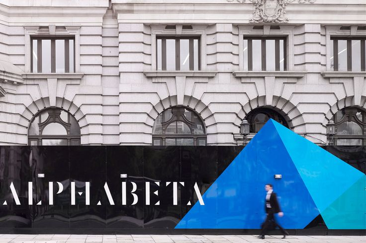 Logotype and signage by Village Green for Finsbury Square property redevelopment project Alphabeta