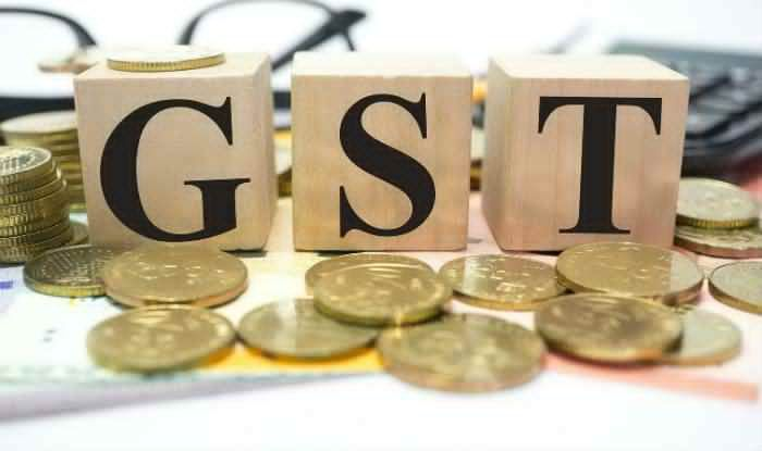 GST Rate Finder: Government launches app to check rates