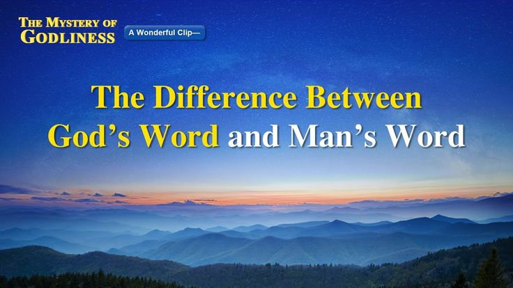 How do you view the word of the prophets, apostles, spiritual figures and expositors? What's the difference between their word and that of the incarnate Christ? Watch the video and you'll find the answer.