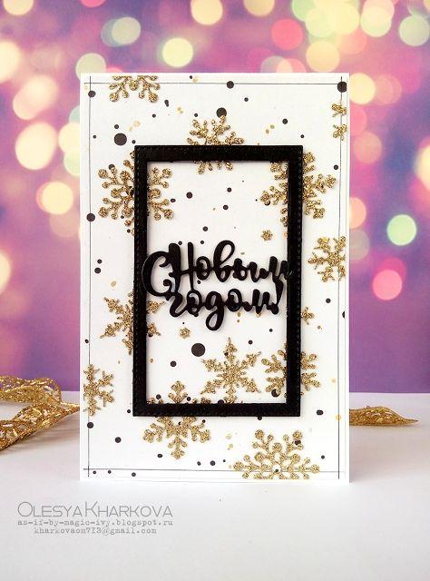 As if by magic by Olesya Kharkova: Black Gold | New Year's card