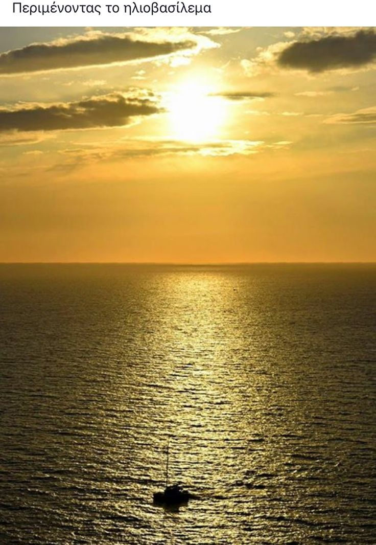 Ηλιοβασίλεμα Σαντορίνη-Greece (KT)
