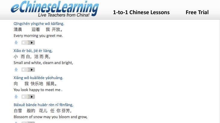 Chinese Song – 雪绒花(Xuěrónghuā) Edelweiss