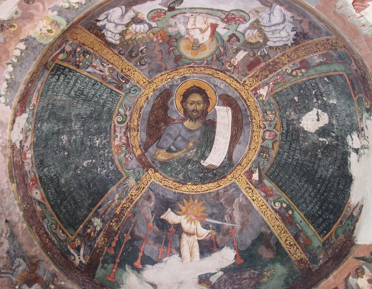 Bucovina, Romania, Sucevita Monastery Interior Dome murals