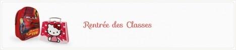 vente-privee-rentree-des-classes