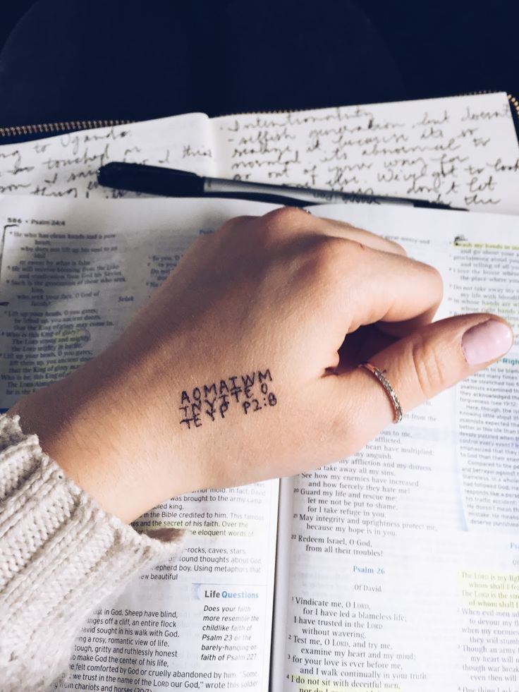 hiding the word in your heart