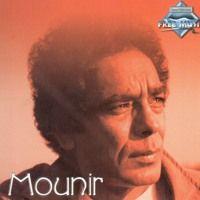 Mohamed Mounir - Ana Alby Masaken Sha3bya Album | محمد منير - ألبوم قلبي مساكن شعبية by Free Music - فري ميوزيك on SoundCloud