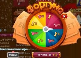 mobile game roulette ui 에 대한 이미지 검색결과