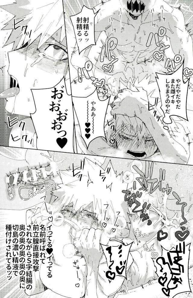 漫画 無料 bl