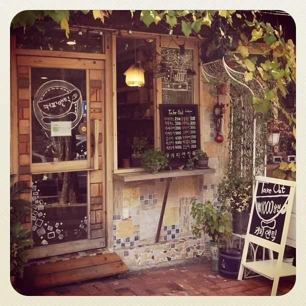 antique coffee shop | M T. Namsan, Seoul, Korea
