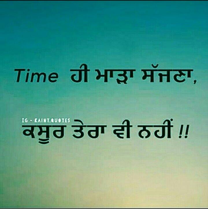 25+ Best Punjabi Quotes On Pinterest