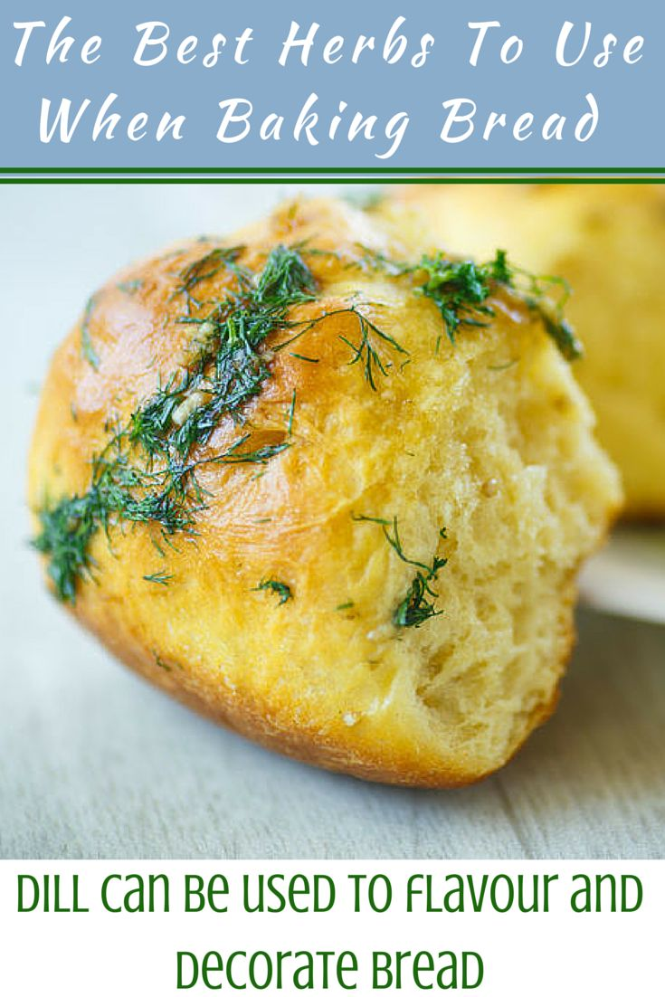 Baking bread is an age old craft and adding flavour with fresh garden herbs makes it even more satisfying.