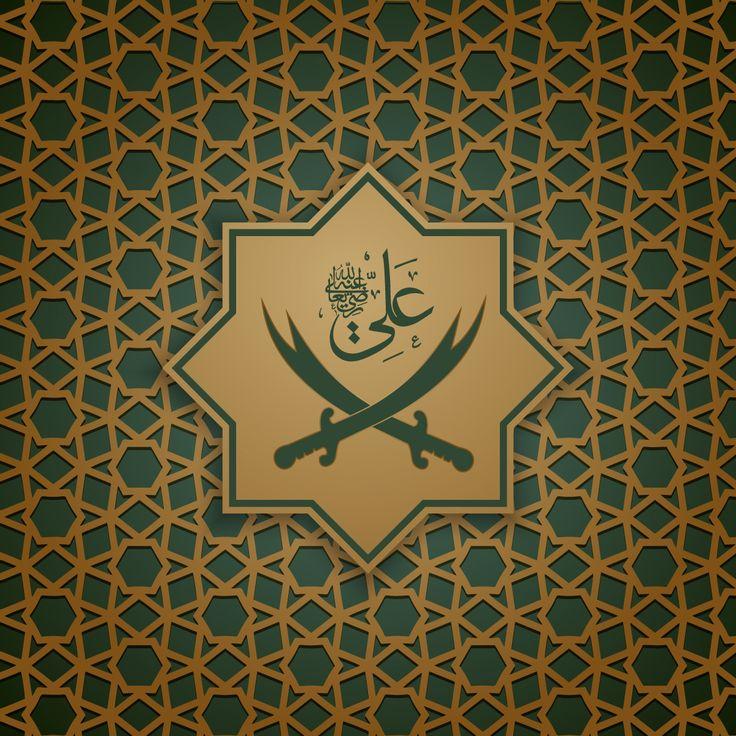Vektörel Çizim | Hazreti Ali (RA), Zülfikar
