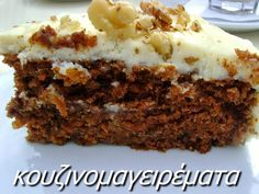Κέικ καρότου (carrot cake) | Κουζινομαγειρέματα