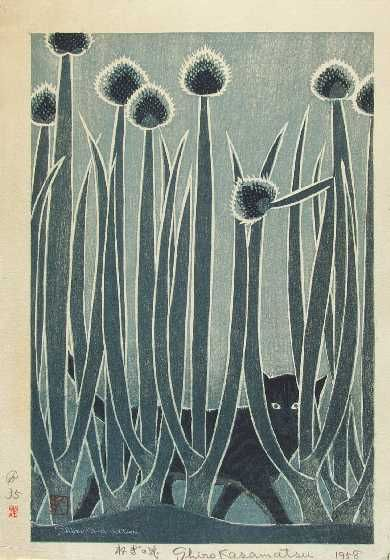 "Shiro Kasamatsu, ""Flower of Leek"" (aka ""Cat and Leeks""), 1958"