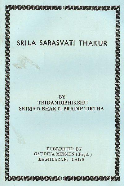 Gaudiya Mission online bookstore offers Srila saraswati thakur religious books in Kolkata,Baghbazar