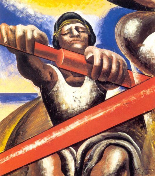 David Alfaro Siqueiros Mexican 1896 - 1974 El Botero