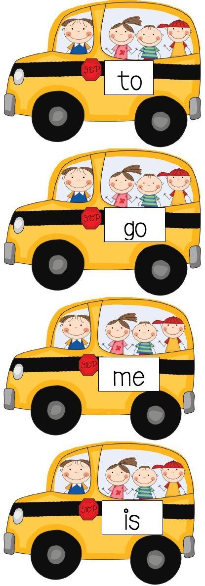 Sight Word Bus FREEBIE
