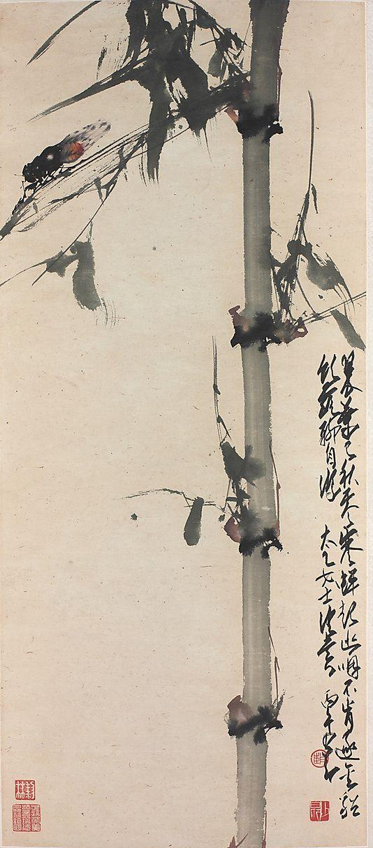 """Bamboo and Cicada"" by Zhao Shao'ang: 1960"