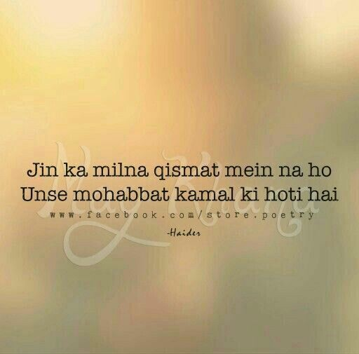 Good Morning Jaan Quotes: 132 Best Images About Meri Jaan On Pinterest