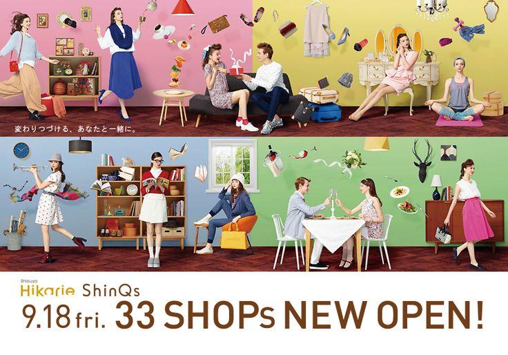 Shibuya Hikarie ShinQs 9.18 fri. 33 SHOPs NEW OPEN!