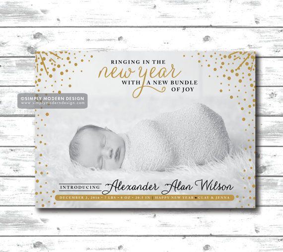 new years birth announcement holiday birth announcement new year new baby card modern baby announcement printable or printed cards baby stuffs