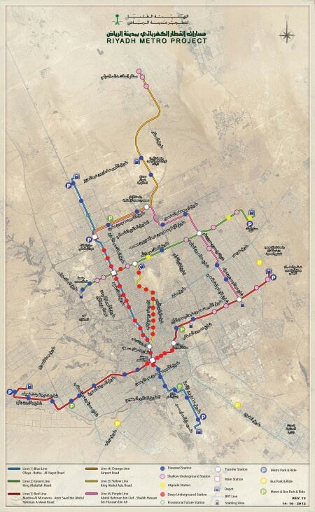 Riyadh Metro Will Start Surfing On 2014 Metro Map Riyadh Metro