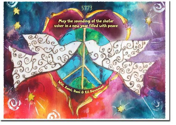 79 best rosh hashanah sameach images on pinterest rosh hashanah personalized rosh hashanah greeting cards 2012 5773 m4hsunfo