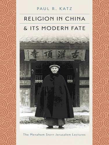 Prezzi e Sconti: #Religion in china and its modern fate  ad Euro 43.67 in #Ebook #Ebook
