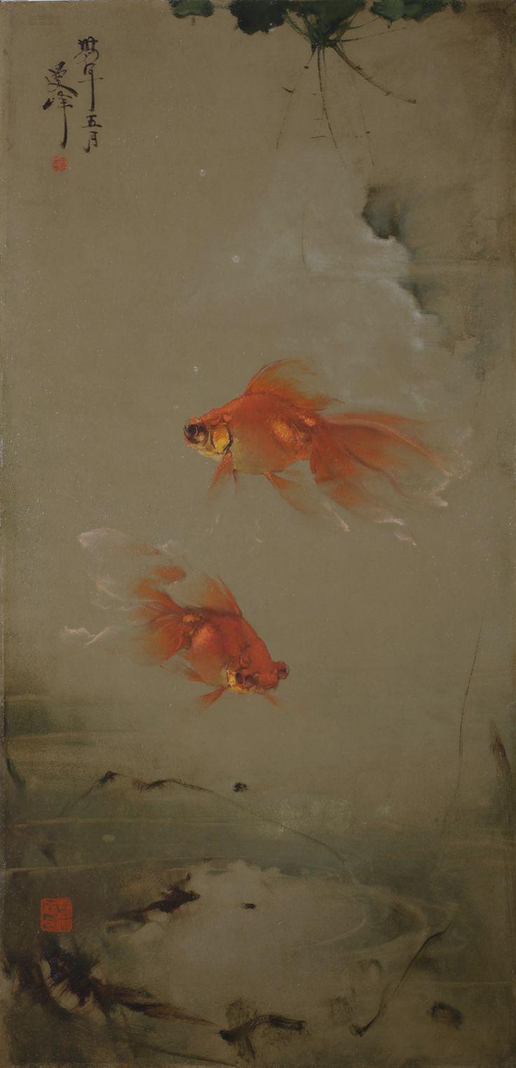 Lee Man Fong - A Pair of Goldfish - 1945