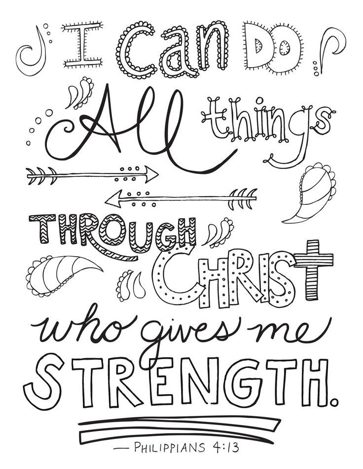 Exciting >> Bible Verse Coloring Page, Philippians 4:13, Printable 8.5x11, Printable Coloring Page