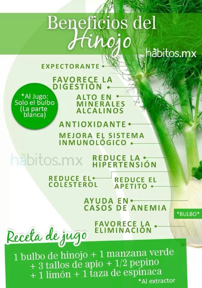 Beneficios del Hinojo... de hábitos.mx