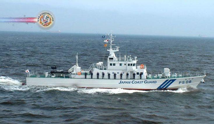 Guarda costeira do Japão intensificará patrulha perto das Ilhas Senkaku. A Guarda Costeira do Japão planeja aumentar suas patrulhas em torno das...