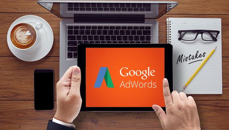 5 Deadly Google AdWords mistakes
