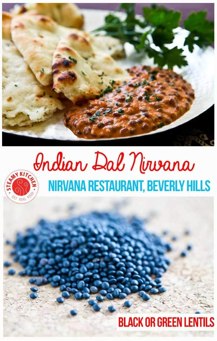 Indian food new orleans best indian restaurant nirvana - Indian Dal Nirvana Dal Makhani