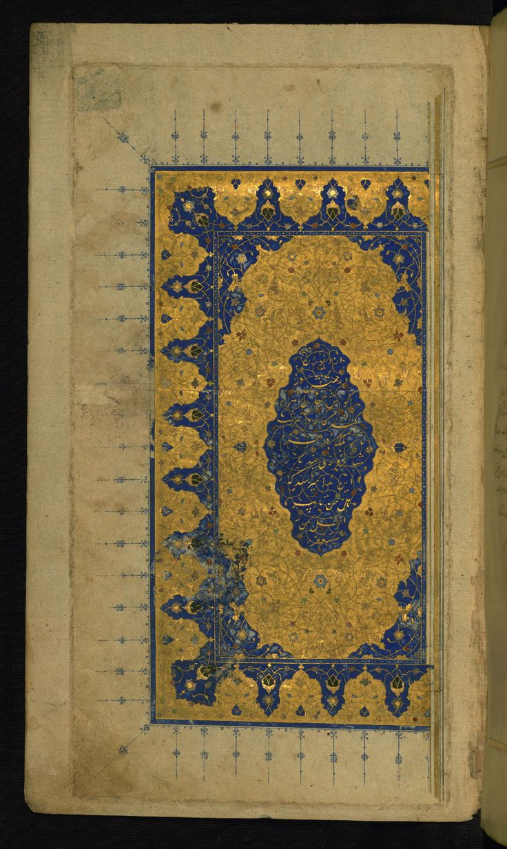 This is the left side of a double-page illuminated frontispiece. W616
