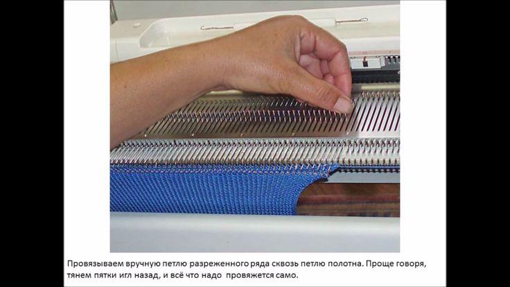 Master class. Folding of the Fabric at the End of Knitting.  / Выполнение подгиба полотна в конце вязания.