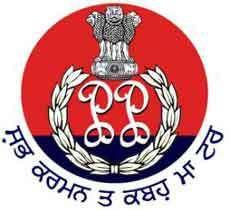 Punjab Police Recruitment- 2016