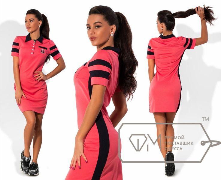 Спортивное платье ФМ 6923