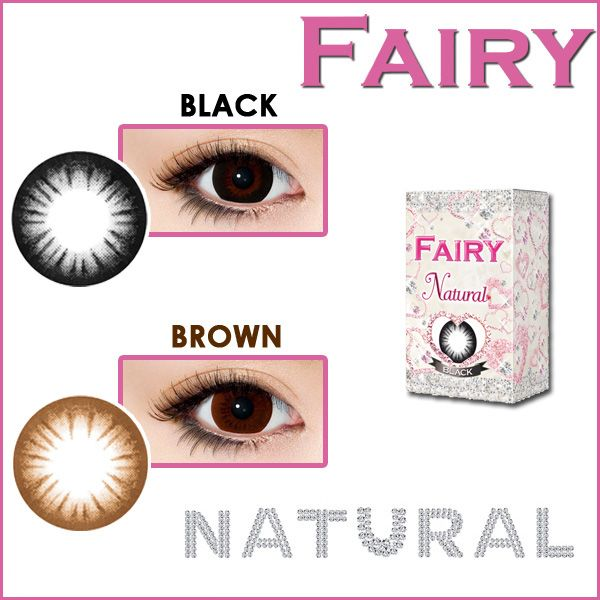 FAIRY 1-Day Color Con are some of the most natural and comfortable cosmetic contact lenses arround. Try them; you won't be disappointed! SHOP >> http://www.eyecandys.com/fairy-1-day-princess-series-14-2mm/
