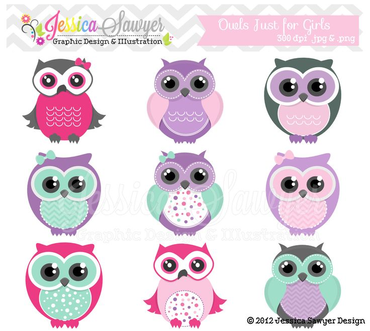 Owl clip art images | cute owl clipart, girly pink clip art, bird graphic, baby shower, owl ...