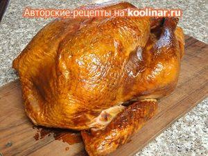Фото к рецепту: Индейка приготовленная при низких температурах !