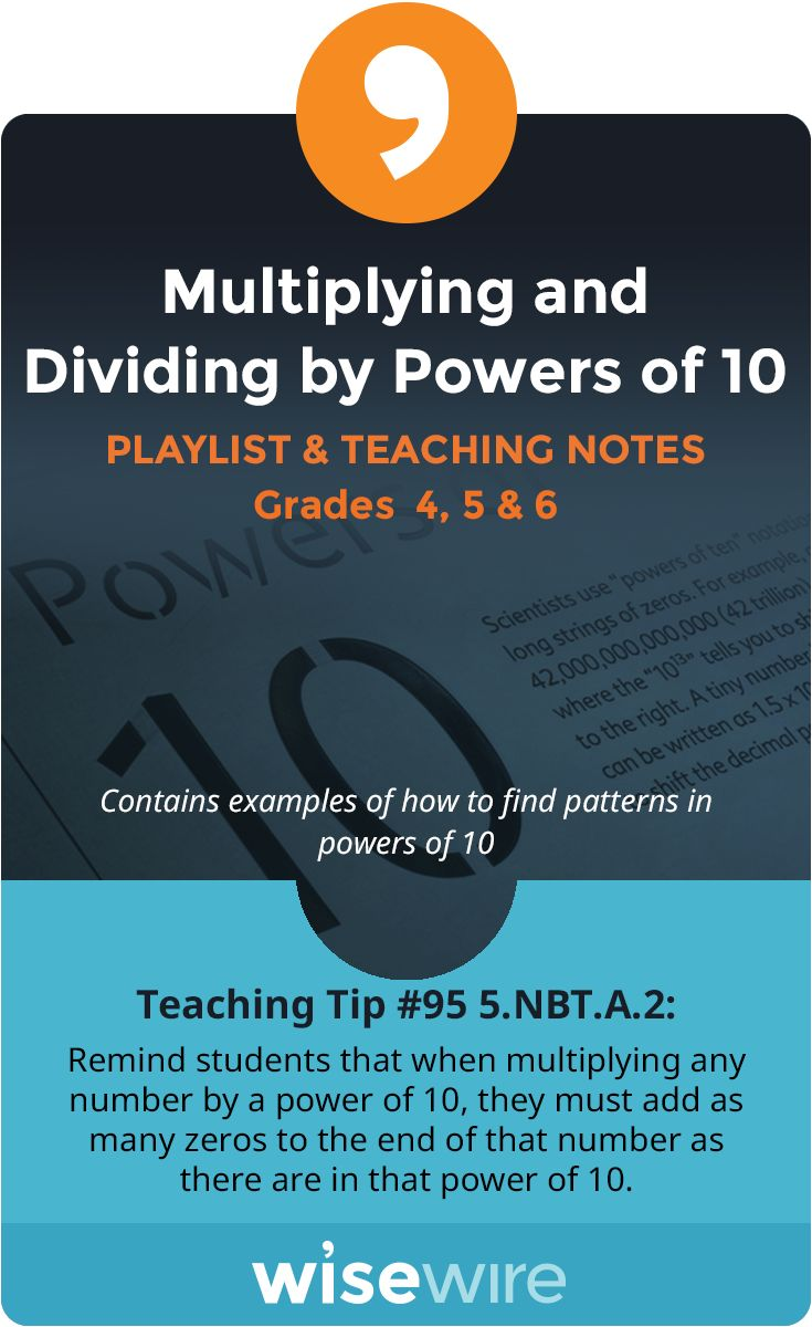 Multiplying And Dividing By Powers Of 10 Playlist And Teaching Notes 17  Best Ideas About Exponents Converting Fractions